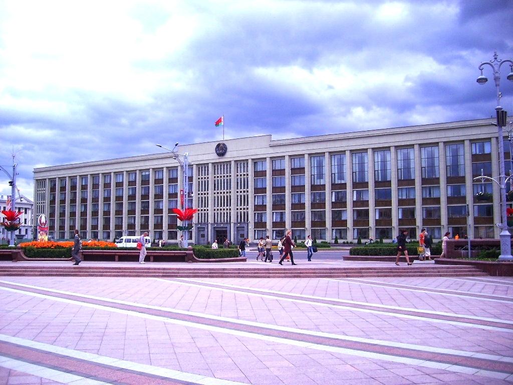 фото города сербии